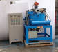High intensity electromagnet separator