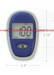 Glucose meter, glucometer, blood Pressure monitor supplier
