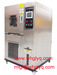 Factory Price of YG751E Programmable Temperature Humidity Test Chamber