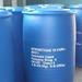 Nitromethane 99%,99.5%,99.9%