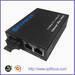 3 ports Gigabit Ethernet Optical Fiber Switch