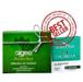 Algee Spirulina Skin Mask