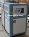 Industrial water chiller for plastic injection moulding machine