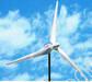 Wind turbine 3KW 30KW