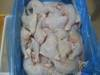 Chicken wings, leg quarters, gizzards and other cuts