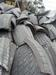 Shredded Tires, Cut/Baled Rubber Tyres Available from South Florida