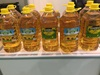 Russian Refined Sunflower Oil 100% NON-GMO