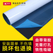Self adhesive Dry Erase Magnetic Whiteboard/Blackboard/Chalkboard Film