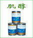 Modified starch, inositol, corn starch, maize oil, maltose