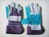 Protective glove, working leather glove