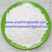 Low Melting Point Glass Powder, Ceramic Powder, Inorganic Solder