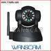 IR-CUT Wireless Pan/Tilt Two way Audio Security IP Camera
