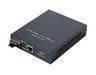 10/100/1000M Gigabyte Optical Fiber Media Converter