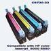 HP C9730A/31A/32A/33A