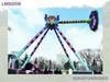 Big pendulum (swing pendulum) of amusement park equipment