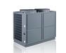 R410A swimming pool heat pump