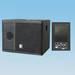 Pro audio, professional speaker manufacturer, amplifier, line array