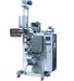 Powder/Liquid/hardware/food/tea bag automatic packing machine