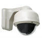 CCTV Camera, weatherproof camera, Bullet camera
