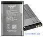 Mobile phone battery nokia cell bl-5c