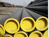 Carbon Steel Seamless Casing Pipe