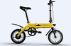 Manufacturer 16'' folding ebike with 7.8 Ah battery