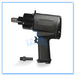 3/4 inch pneumatic/air impact wrench tools