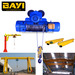 CD1 electric cable hoist /lifting hoist/3 hoist wire rope electrical