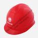 CE EN397 ABS electrical Safety helmet/hard hat/hard cap/head protect