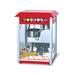 Commercial Kitchen Equipment Flavored popcorn machine
