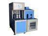 HY-B-ISemiautomatic bottle blow molding machine