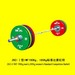 ZKC-1 color competition  barbell