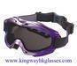 Ski goggle, snow goggle, mountaineering goggle, safety goggle, sunglasses