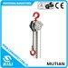 Manual Chain Hoist/ Chain Block