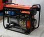 Supply generator