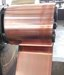 Copper Clad Steel Strip