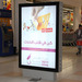 Aluminium Dynamic Shopping Mall Advertising Lightbox