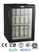 CB-28SA thermoelectric minibar, mini fridge, mini fridge 12V