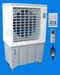 Portable Evaporative Air Cooler CE&SAA approved