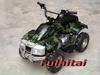 Sell EEC&EPA ATV/QUAD