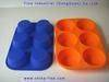 Silicone six-cup bakeware