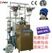 Opek Automatic circular hat knitted machine