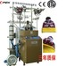 Opek Automatic circular hat knitted machine