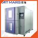 ATMARS Environmental Temperature Humidity Vibration Integrated Chamber