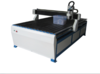 Plastic cutting machine, 6090 CNC machine