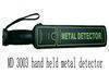 Handheld metal detector MD3003B