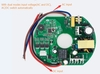 12V BLDC fan driver with SMPS 220V AC input