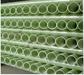 FRP PIPE fiberglass reinforced plastic pipe line