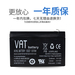 12V7AH sealed lead acid battery with ce and ul certification