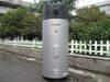 EN12976 Solar Heating System